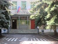 """МБДОУ """"Детский сад № 16"""""""